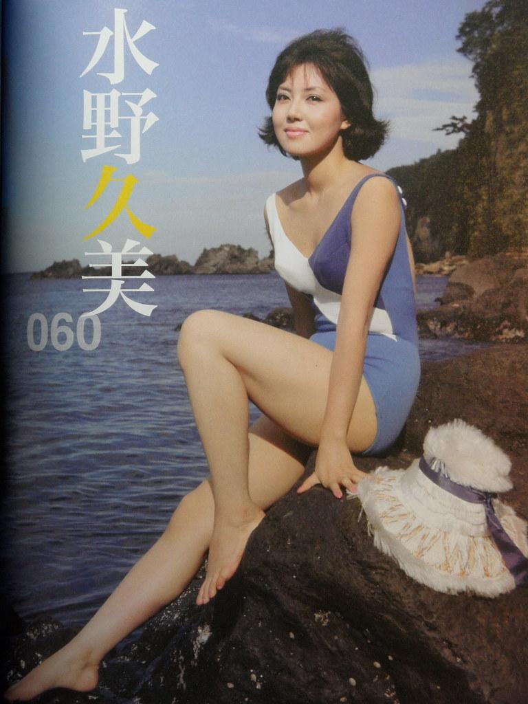 水野久美の画像 p1_24
