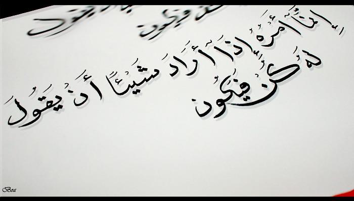 Handwriting r