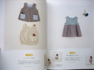 the easiest clothes for baby and kids-isbn 9784529048422 | by feltcafe