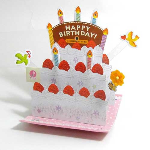 Birthday Cake Pop Up Light & Melody Greeting Cards-blow out candle ...