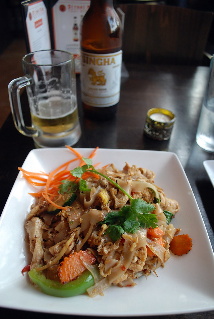 New Thai Kitchen Okemos Menu