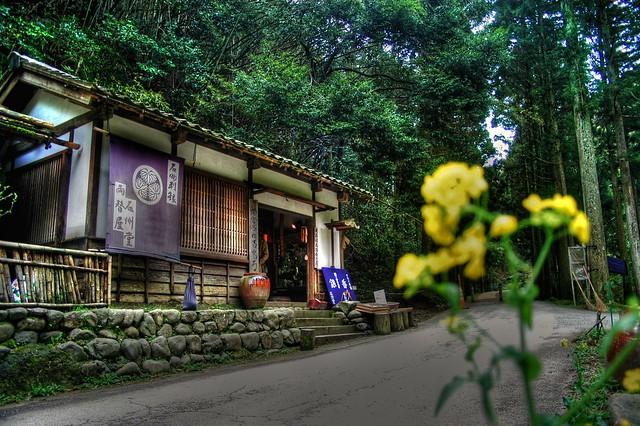 Shimane Japan  city photos : Iwami Ginzan, Shimane, Japan | Flickr Photo Sharing!