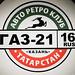 Auto retro club Tatarstan Logo