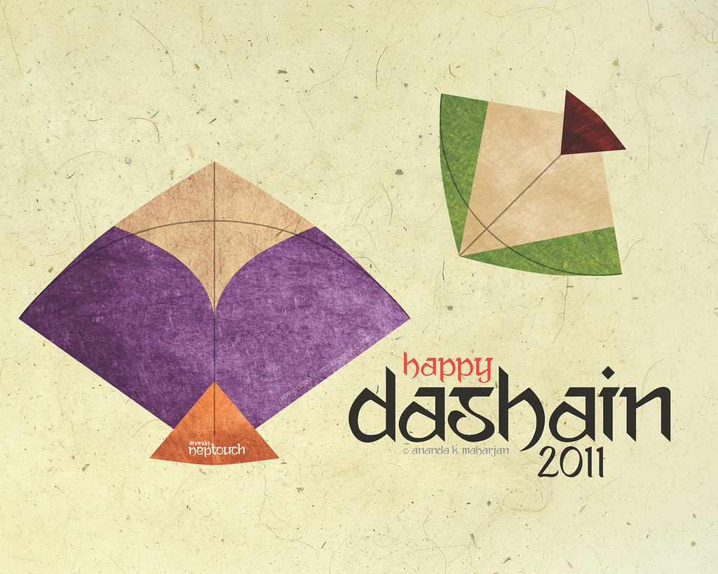 Dashain Wallpapers 2011 New Dashain Cards Wallpapers And Flickr