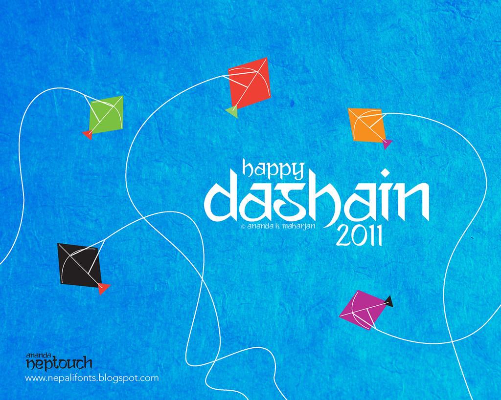 Happy Dashain 2011 More Dashain Cards By Me Imagesofnepal Flickr