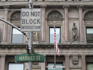Do Not Block / The Corinthian | by I like