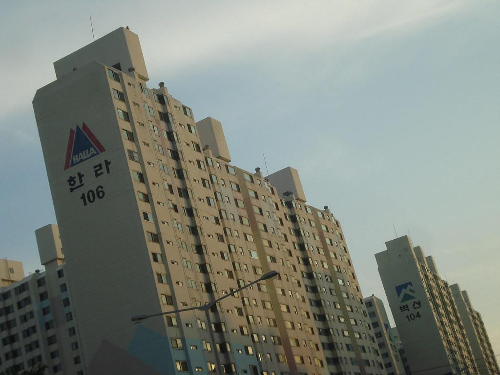 Apartment Building 106 In Haeundae Busan South Korea Flickr