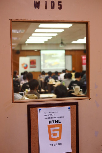 Beyond HTML5 | by othree