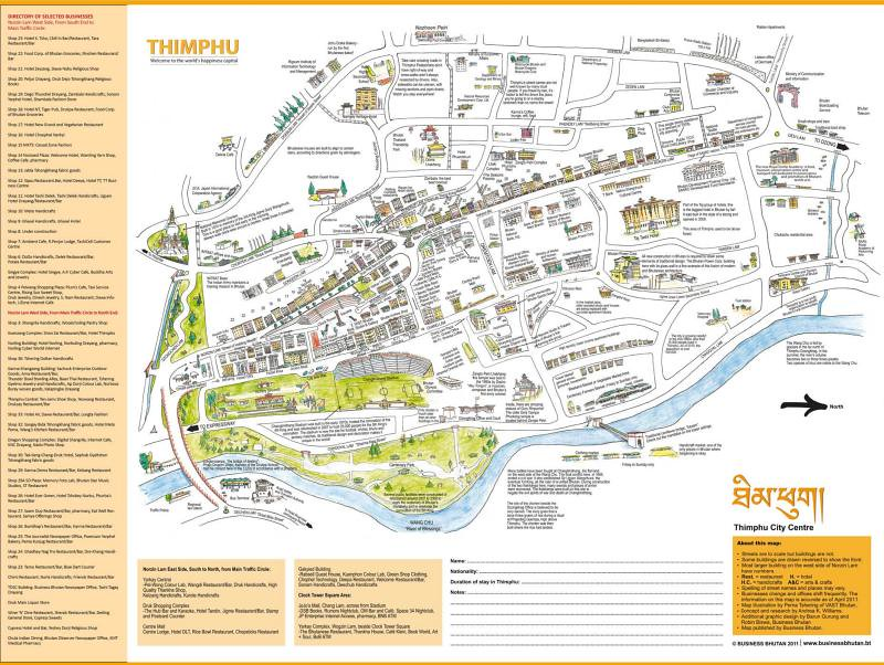 Thimphu City Centre Bhutan Illustrated Map low res Flickr