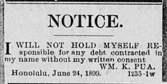 Notice: Not Responsible for Any Debt Without Permission