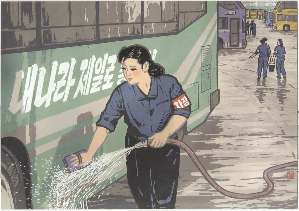 korea bus conductor зурган илэрцүүд