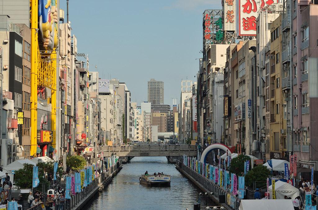 Osaka_DSC_3677