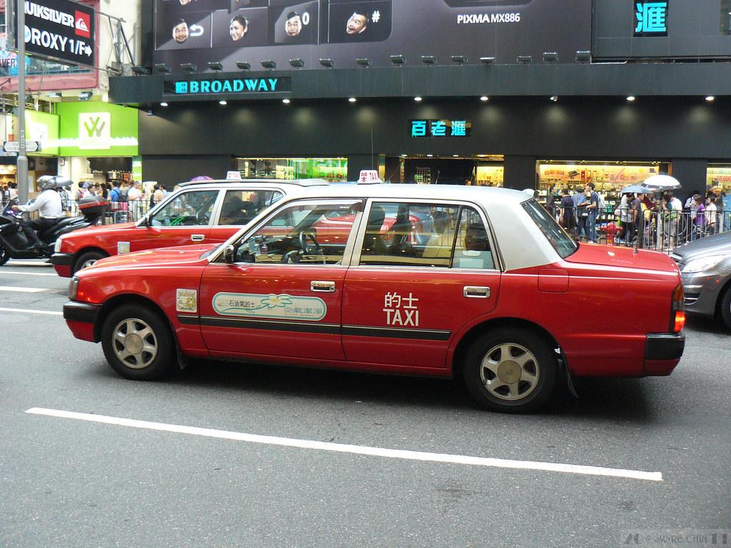 Hong Kong Standard Class Taxi Toyota Crown Comfort Flickr