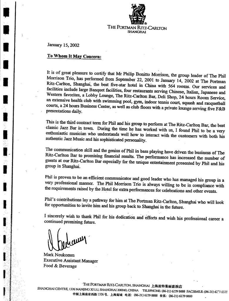 100 recommendation letter requirements patriotexpressus recommendation letter requirements recommendation letter ritz carlton shanghai mr neukomm flickr mitanshu Images
