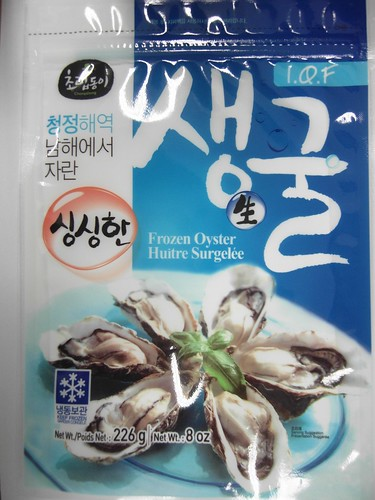 Oyster Recall: Choripdong Brand | by The U.S. Food and Drug Administration