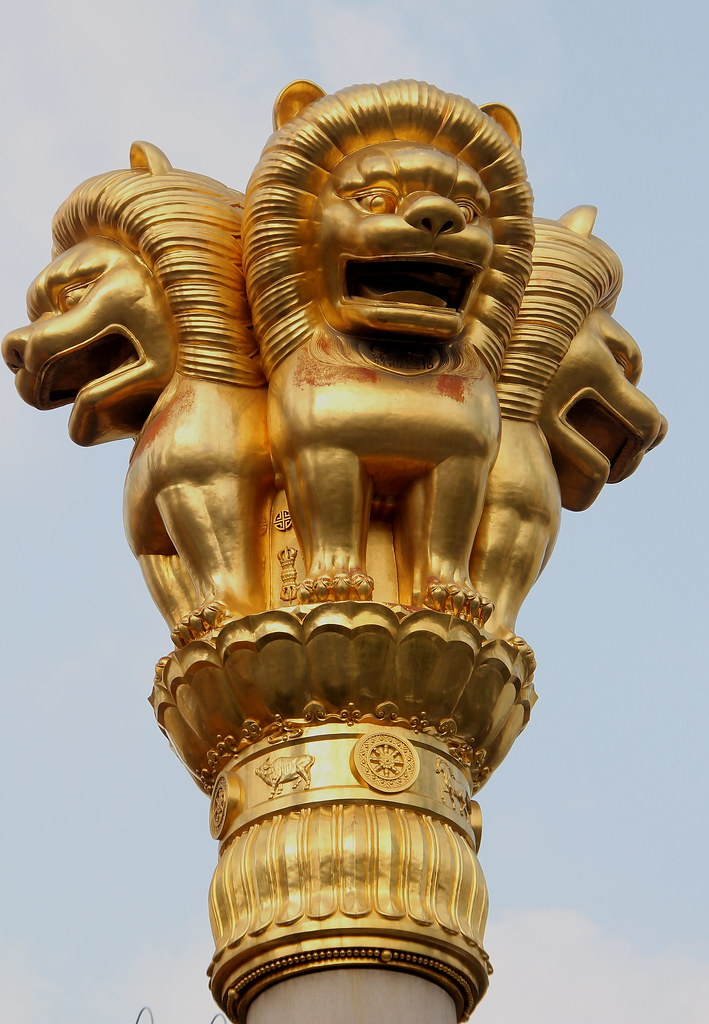 Ashoka pillar, Jing'an temple | The Lion capital of Ashoka ...