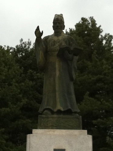 Day 2: King Sejong's Tomb | by Couch on Wheels