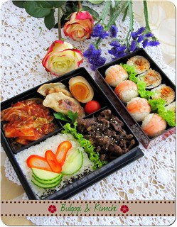 Bulgogi and Kimchi Bento | by Cooking-Gallery