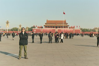 Andy hangin' tough at Tiananmen Square | by gimboland