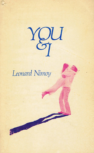 You & I Front Cover (1973) Celestial Arts | by beyondspock