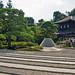Jishoji Temple, Kyoto