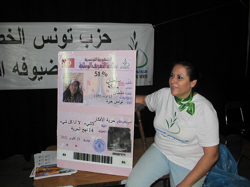 Tunisia Elections - Campaign Promotion - UNDP Summer University graduate | by UNDP in the Arab States