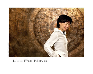 Lee Pui Ming | by innova Recordings