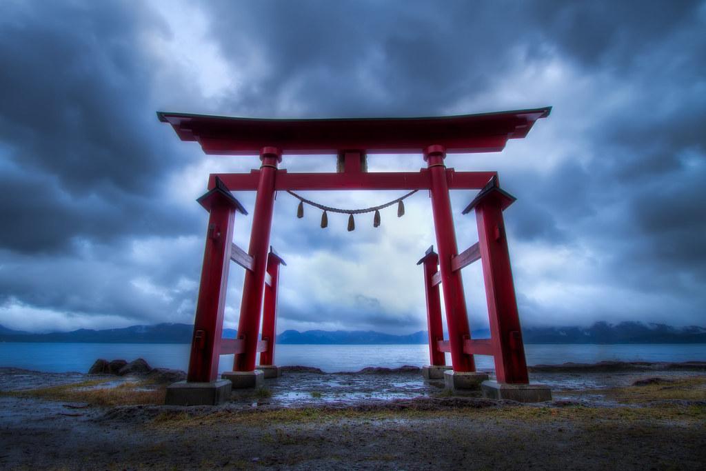 Gate To Tazawa Lake | Agustin Rafael Reyes | Flickr