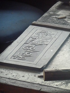 Slate carving | by green_kermit