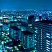 Fukuoka - Fukuoka Tower