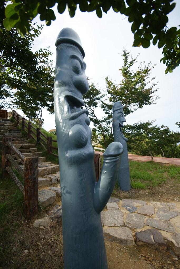 Haesindang Park, South Korea   ---- www.ipooprainbows.com ...