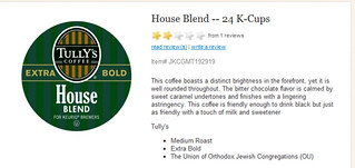 Tully's House Blend Extra Bold | by FunnyBiz