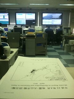 Inside the JMA, a copy of a report on quakes and volcanic activity in the month following the great 3/11 Tohoku quake. (Tokyo) | by xeni