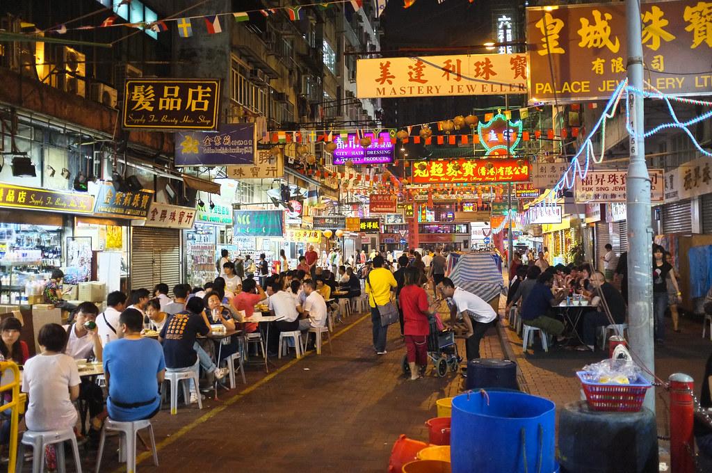 temple street night market hong kong e o s flickr. Black Bedroom Furniture Sets. Home Design Ideas