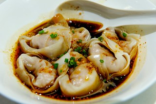Spicy Oil Dumplings 鮮蝦抄手