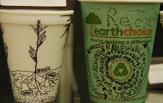 Styrofoam Cup Design | by teachingpalette