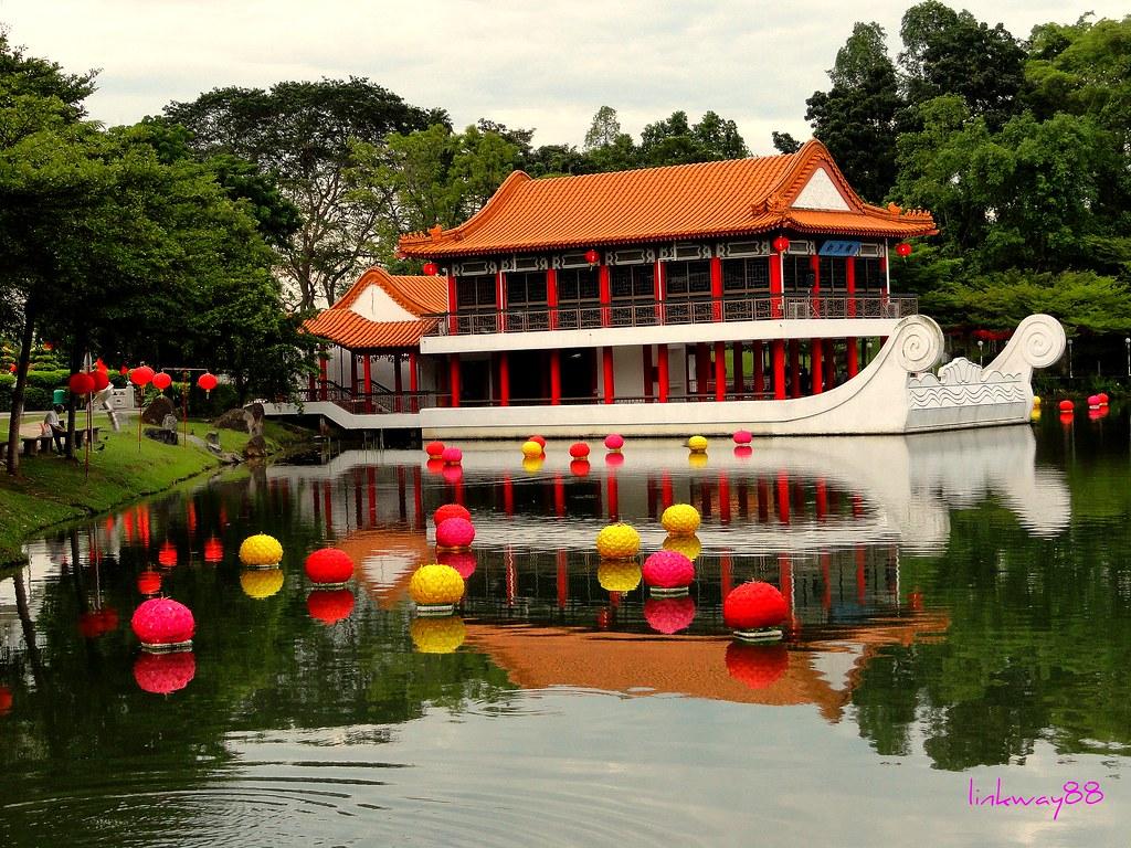 ȣ�华园 The Chinese Garden Singapore Ɩ� Ŋ� ŝ� ȣ� ō� ś� En