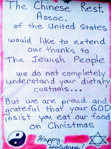 Jewish Christmas Eve... | Page 2 | The Leading Glock Forum and ...