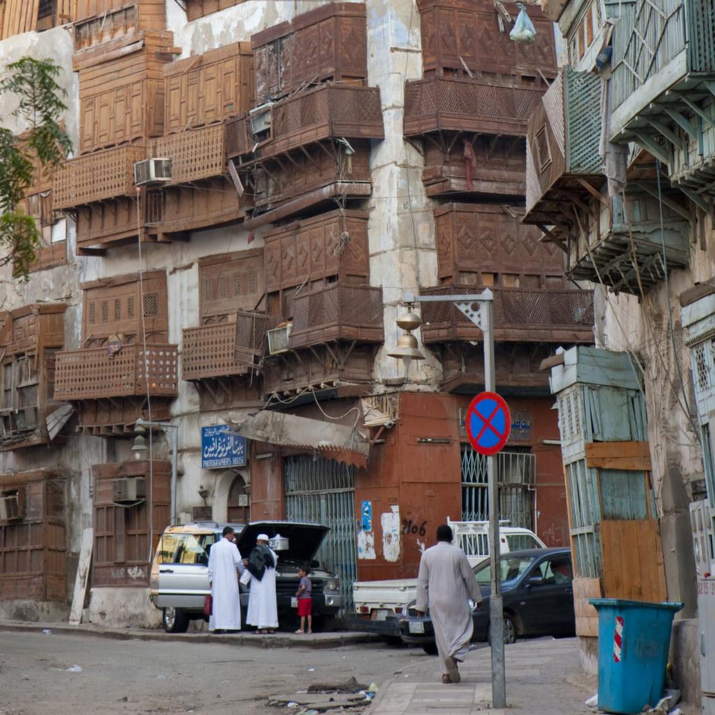 Old Houses In Jeddah Saudi Arabia Old Jeddah Is