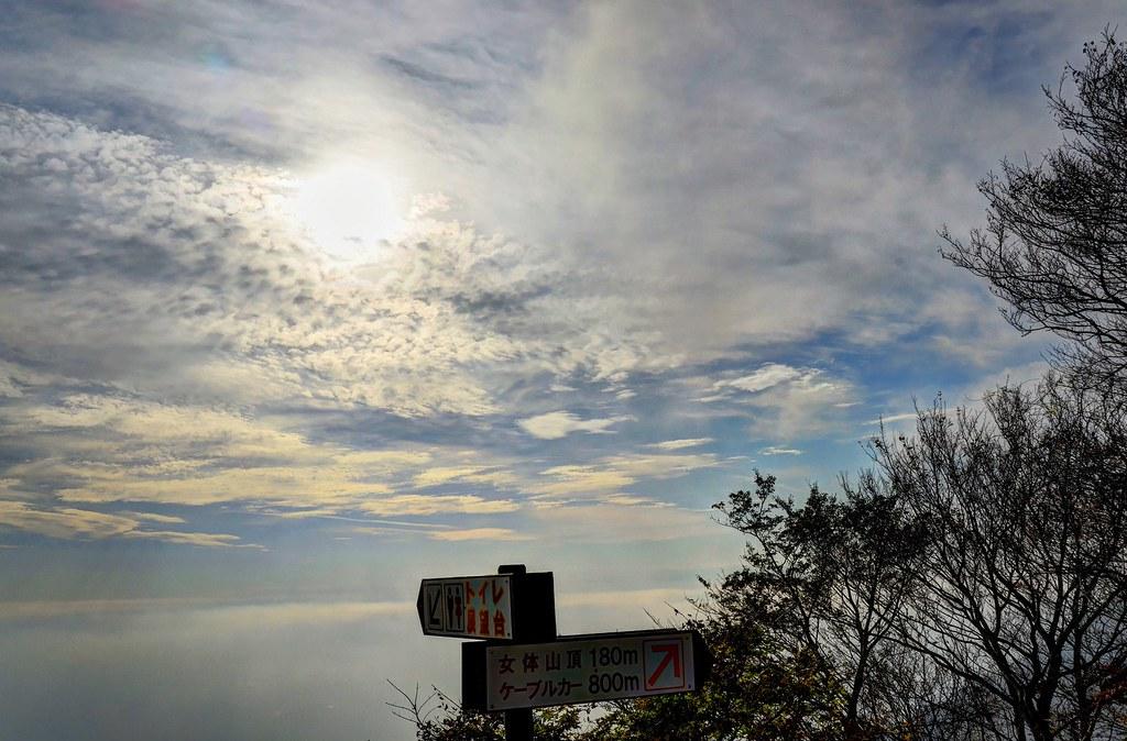 Mount Tsukuba  Mount Tsukuba (筑波山 Tsukuba-san) Ibaraki ...