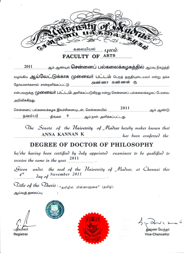 Annakannan phd degree certificate received my phd degree i flickr yadclub Choice Image