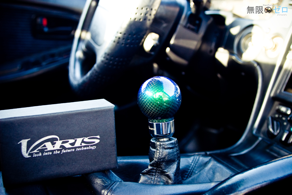 Varis Weighted Shift Knob Rei Got A New Part I Love