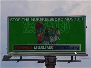 Stop the Murfreesboro Mosque | by EricAllenBell