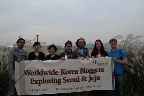 Jeju Tour Blog