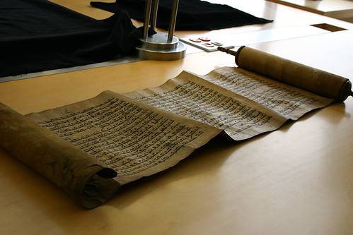 hebrewscroll | by Oregon State University