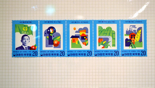 Korean Stamps 30 | by curiobox nz