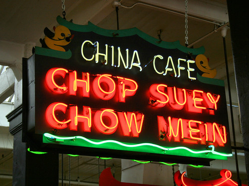 New China Cafe Rogers Ar