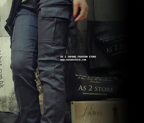 Cargo Pants Fashion