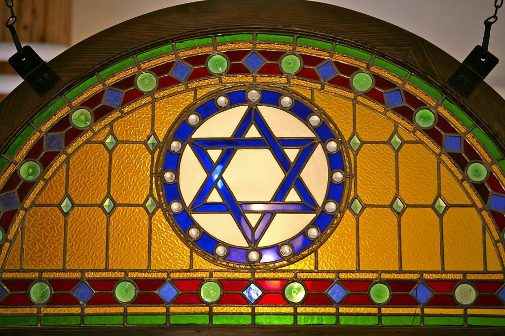 Jewish Star Star Of David The Star Of David Known In