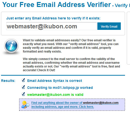 how to get a new email address free